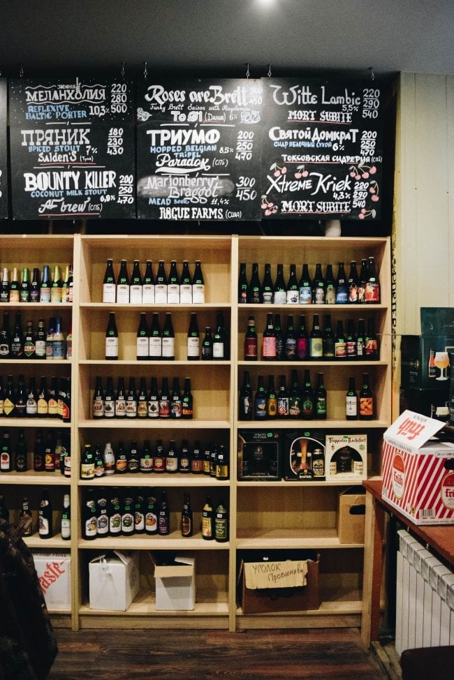 st. Petersburg craft beer shop